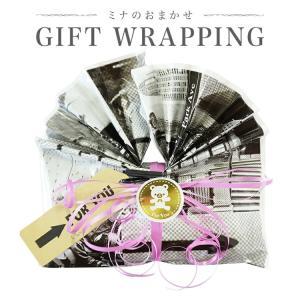 送料無料 同時購入 プレゼント 贈り物 母の日 父の日 特別な日に ギフト ラッピング|minacorporation