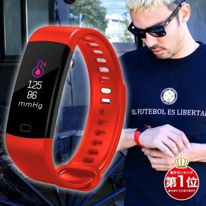 スマートウォッチ  楽しく歩きたいあなたのために アプリで健康面と運動面をサポート 歩数、距離、カロ...