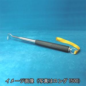 非常灯点検フック棒ロング2000 9段伸縮 37〜208cm 約230g 【誘導灯点検器具】|minakami119