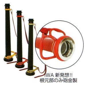 ビクター 操法管鎗 カラー:黒 鑑定品 【消防団/ポンプ操法】|minakami119