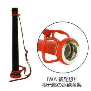 ビクター 操法管鎗 カラー:黒 赤ハンドル 鑑定品 【消防団/ポンプ操法】|minakami119