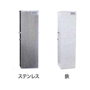 取付金具(D3型)床付屋内BOX アーム長600mm〜900mm (スチール)【避難器具/避難はしご/梯子】|minakami119