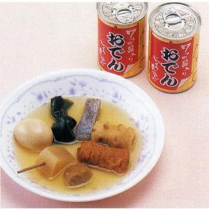 おでん缶 280g(1食分)×12缶 【(非常食 保存食)/ 非常用食品】 minakami119