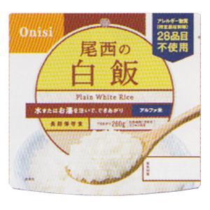 アルファー米 100g 白飯(1食)×50袋 ...の関連商品8
