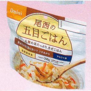 アルファー米 100g 五目ご飯(1食)×50...の関連商品3