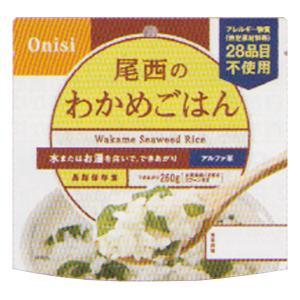 アルファー米 100g わかめご飯(1食)×5...の関連商品7