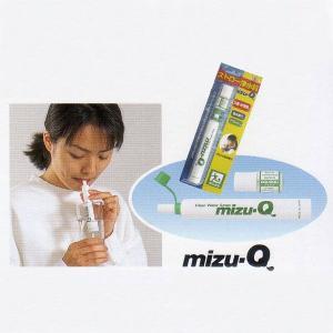 携帯用ストロー浄水器 mizu-Q 【避難生活用品】|minakami119