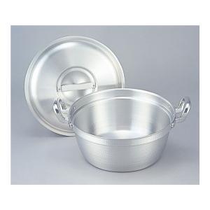 まかないくん30型用鍋 (アルミ蓋付) 【避難生活用品】 minakami119