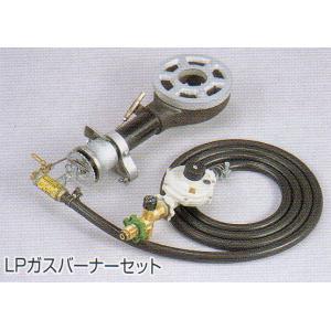 まかないくん30型LPガスバーナーセット 【避難生活用品】 minakami119