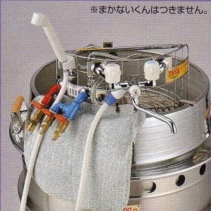 熱交換機 【避難生活用品】|minakami119