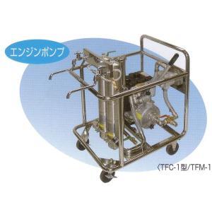 浄水器TFM−1型 【避難生活用品】 minakami119