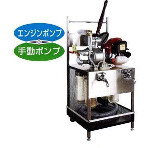 災害用浄水器 mizu-Q2000 【避難生活用品】 minakami119