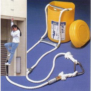 ステップダンII型 2F用 【避難はしご型ロープ/避難器具】|minakami119