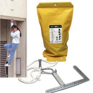 ステップダンII型 3F用 可変フック付  【避難はしご型ロープ/避難器具】|minakami119