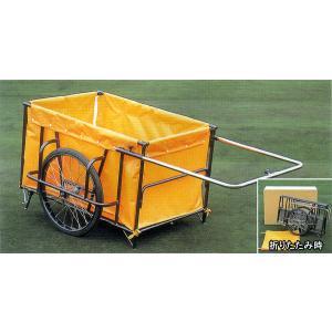 スチール製折りたたみ式リヤカー 【避難・搬送用具】|minakami119