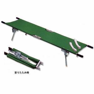 担架ベッド(四ツ折型) 【避難・搬送用具】|minakami119