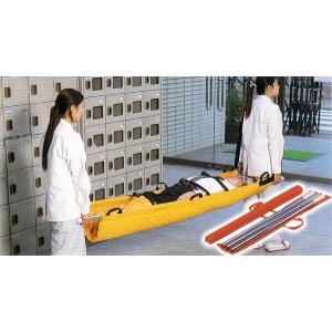 レスキュー・キャリーマット専用3連結式担架棒 【避難・搬送用具】|minakami119