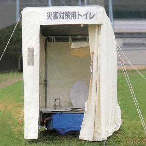 ベンチャー(洋式) 【簡易トイレ】 minakami119