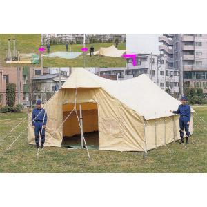 大型テントクイック30 【避難生活用品】 minakami119