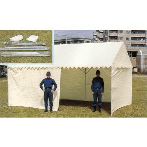 OK式テント1.5×2間 四方幕付 【避難生活用品】 minakami119