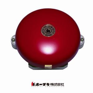 非常警報用 音響装置 防雨型 ホーチキ製【自動火報報知設備】 minakami119