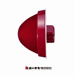非常警報用 表示灯 防雨型 ホーチキ製【自動火報報知設備】 minakami119