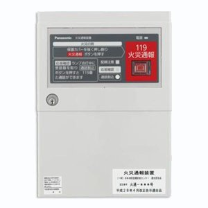 火災通報装置 (応答確認ランプ付)(音声ROMパック別) パナソニック製 【火災通報装置】 minakami119