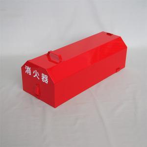 車両用格納箱 (スライド式) (消火器ステッカー付) 粉10型用 スチール製 サイズ:170×550×220 【消火器BOX】 minakami119