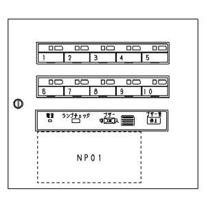 警報表示盤 10窓 個別移報出力 【炎センサー/警報器】 minakami119