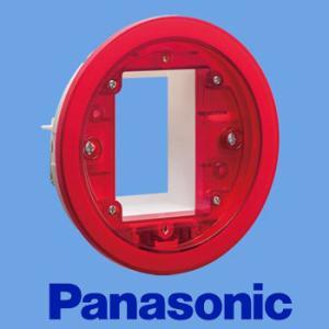 非常警報用表示灯(リング型) BV80721 パナソニック製 【自動火報報知設備】|minakami119
