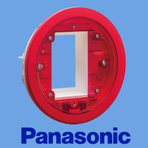 非常警報用表示灯(リング型)防雨型 BV80921 パナソニック製 【自動火報報知設備】|minakami119