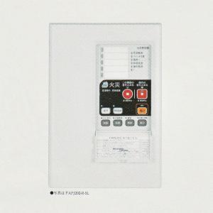 受信機 P型2級 5回線 壁掛型 樹脂製 FAPJ202-R-5L ノーミ製 【自動火報報知設備】|minakami119