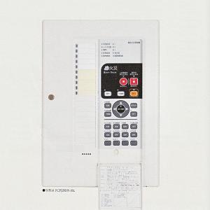 火災・複合火災受信機 P型2級 10回線 壁掛型 樹脂製 FCPJ202-R-10L ノーミ製 【自動火報報知設備】|minakami119