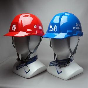 GS-10N型文字入りヘルメット 【お祝い・プレゼント用ヘルメット】|minakami119