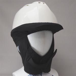 ヘルメット用防寒耳カバー 色:黒 【防寒対策】|minakami119