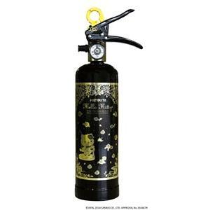 ハローキティー消火器 蓄圧式 強化液 1L 色:黒リサイクルシール付 初田製作所製【消火器】|minakami119