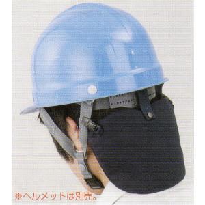 涼感(りょうかん)カバー 【熱中症対策用品】|minakami119
