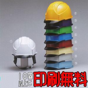 KKC3-B型ヘルメット バイザー:スモーク 通気孔付 【防災・工事用ヘルメット】|minakami119