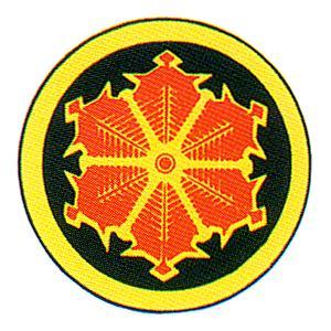 「消火栓専用マーク」ステッカー 材質:アルミコーティングシート製 サイズ:100mmФ 10枚1組【防災用品/標識・シール】|minakami119