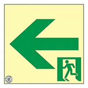 中輝度蓄光式通路誘導標識 「←□」 サイズ:200×200×1.2mm 認定品 【防災用品/避難標識】|minakami119