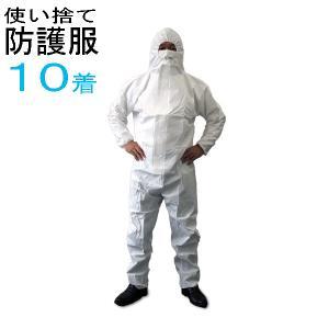 防護服 使い捨て サイズ:M 10着セット 【コロナ対策、インフルエンザ対策 】|minakami119