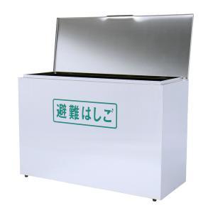 オリロー4・5型兼用 金属製折りたたみ式避難はしご用BOX(ステンレス製) 【避難器具/避難はしご/梯子】|minakami119