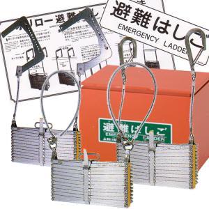 OA避難はしご 10型 アルミ製 有効長9570mm スチールBOXセット 表示板付 【避難器具/避難はしご/梯子】|minakami119