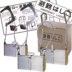 OA避難はしご 6型 アルミ製 有効長5610mm ステンレスBOXセット 表示板付 【避難器具/避難はしご/梯子】|minakami119