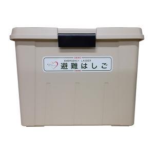 OA-8〜10型兼用アルミ製折りたたみ式避難はしご用BOX(スチール製) 【避難器具/避難はしご/梯子】|minakami119