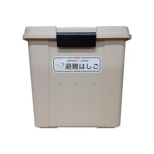 OA-4〜7型兼用アルミ製折りたたみ式避難はしご用BOX(スチール製) 【避難器具/避難はしご/梯子】|minakami119