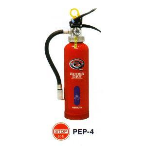 蓄圧式 粉末消火器 4型 1.2Kg ストップ付 リサイクルシール付 初田製作所製 【消火器】|minakami119
