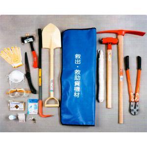 レスキューバッグ(背負式救出・救助機材セット) 【脱出用工具】 minakami119