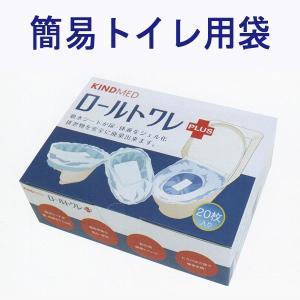 簡易トイレ ロールトワレ Plus 20枚入り 【簡易トイレ】|minakami119