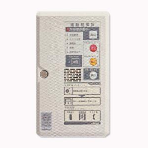 連動制御盤 1回線 壁掛型 樹脂製 SASJ001A-R-1L ノーミ製 【自動火報報知設備】|minakami119